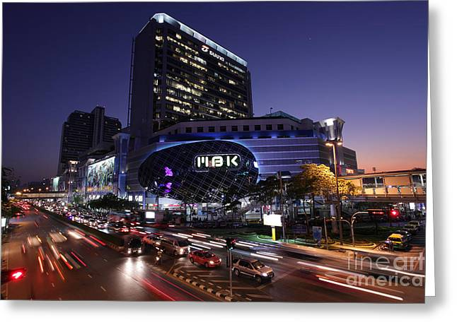 Fototrav Print Greeting Cards - MBK Center Bangkok Greeting Card by Fototrav Print