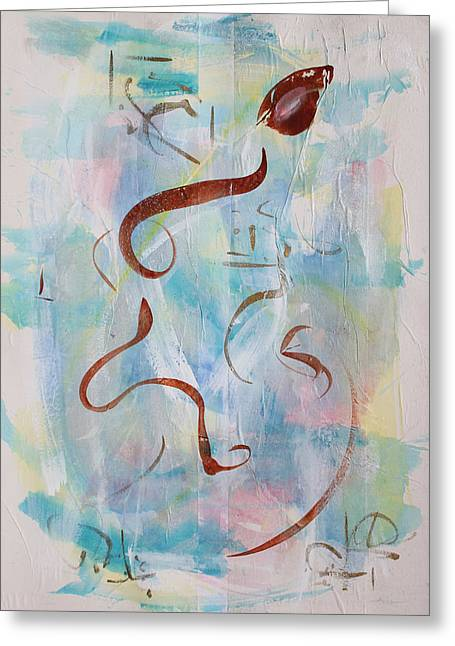 Sienna Greeting Cards - Meandering in the Light Greeting Card by Asha Carolyn Young