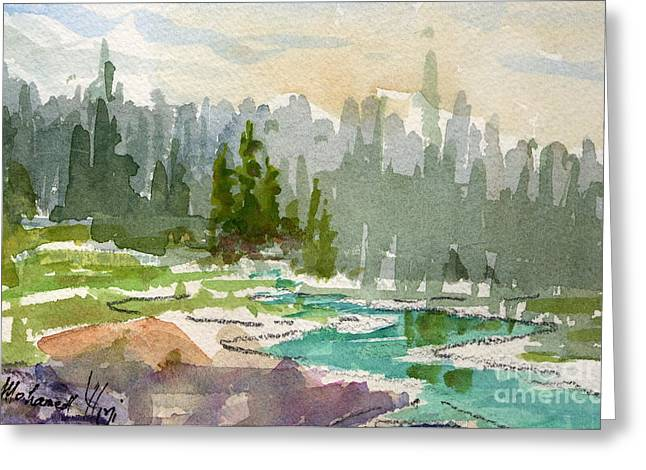 Freedom Park Paintings Greeting Cards - Meandering Stream Greeting Card by Mohamed Hirji