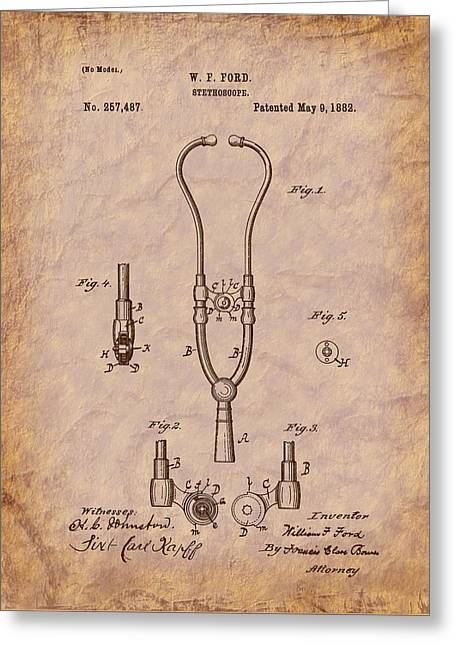 Ford Brown Print Greeting Cards - Medical - Heart - 1882 Ford Stethoscope Patent Greeting Card by Barry Jones