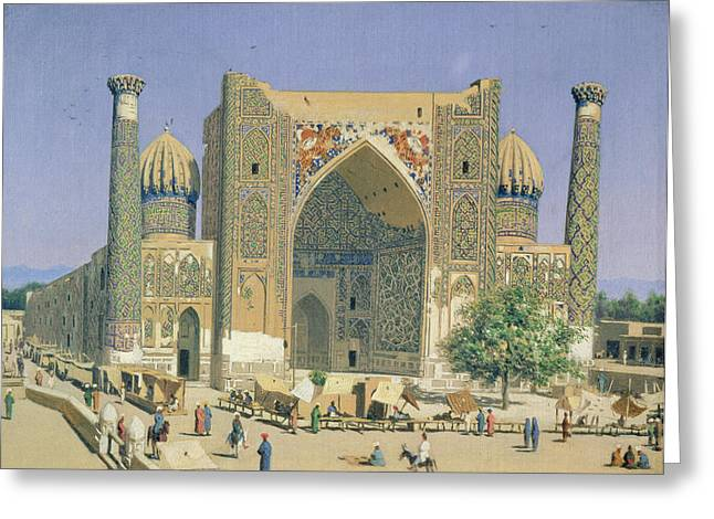Asian Market Greeting Cards - Medrasah Shir-dhor At Registan Place In Samarkand, 1869-70 Oil On Canvas Greeting Card by Vasili Vasilievich Vereshchagin