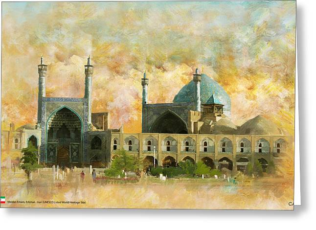 Souvenirs Greeting Cards - Meidan Emam Esfahan Greeting Card by Catf