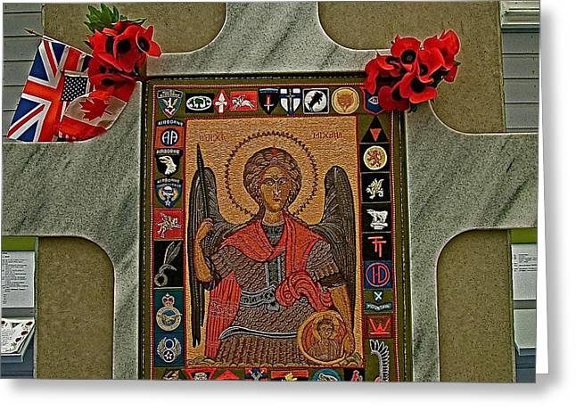 Liberation Greeting Cards - Memorial in Liberation Museum in Nijmegan-Netherlands Greeting Card by Ruth Hager