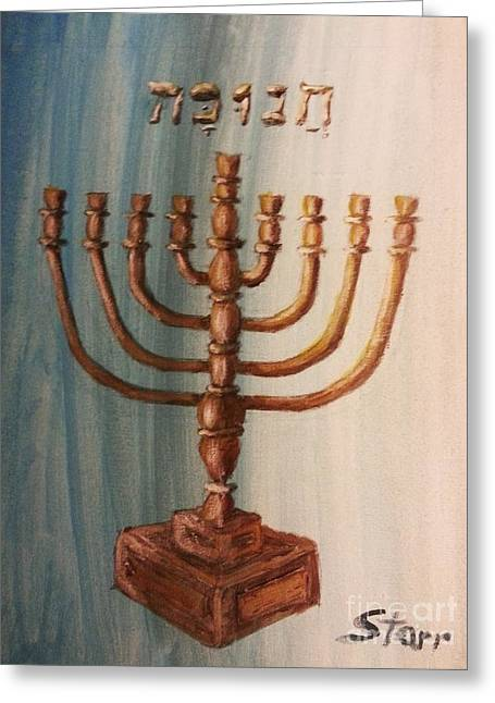 Candel Greeting Cards - Menorah Gold Greeting Card by Irving Starr