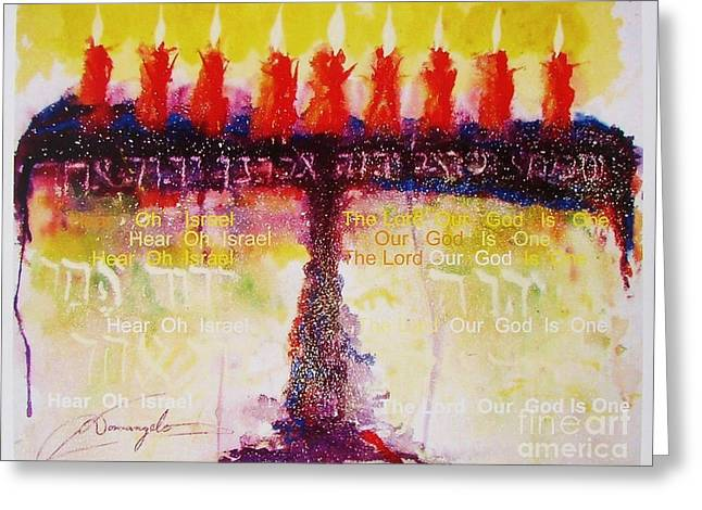 Messianic Art Greeting Cards - Menorah - Shema Yisrael Greeting Card by David Donnangelo