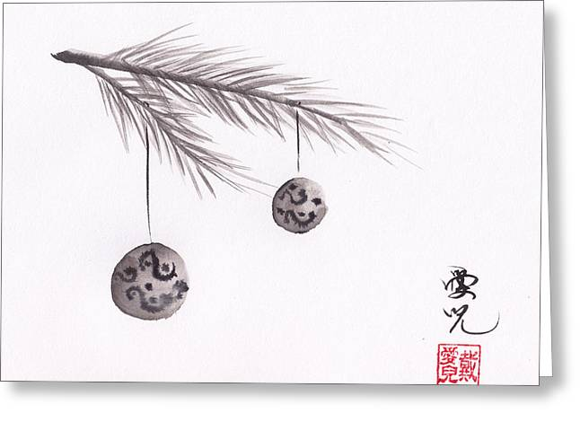 Sumie Greeting Cards - Merry Christmas Greeting Card by Oiyee  At Oystudio