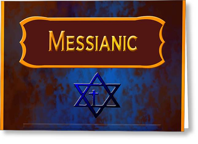 Messianic Greeting Cards - Messianic Gallery Button Greeting Card by Jennifer Page