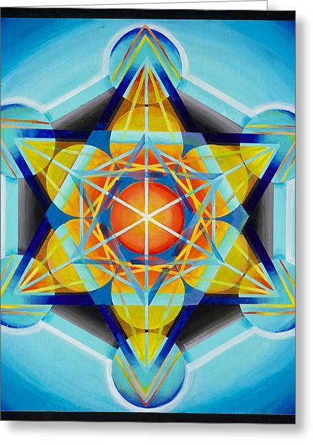 Platonic Greeting Cards - Metatrons Cube Greeting Card by Morgan  Mandala Manley