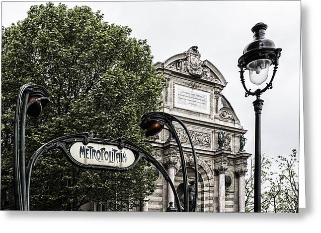French Doors Greeting Cards - Metropolitain Architecture Greeting Card by Nomad Art And  Design