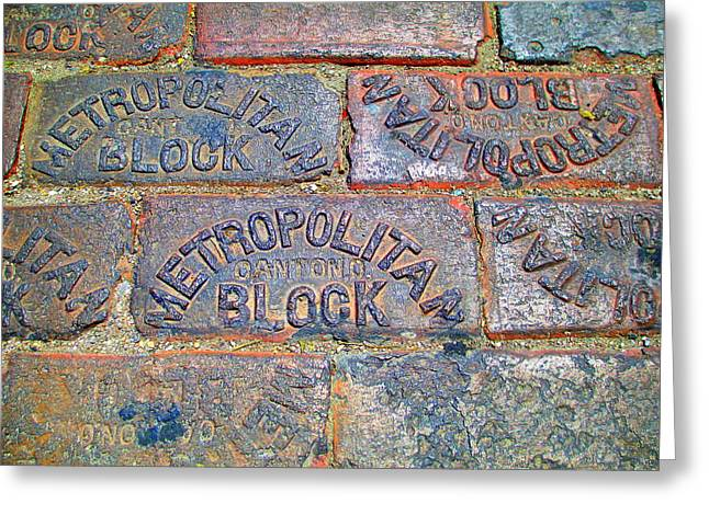 Old Roadway Greeting Cards - Metropolitan Block Greeting Card by Randall Weidner