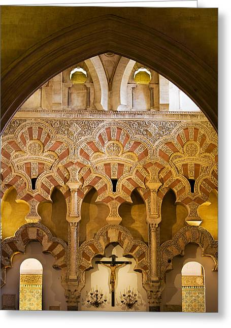 Cordoba Greeting Cards - Mezquita Interior Islamic Architecture Greeting Card by Artur Bogacki