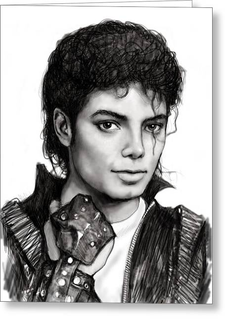Michael Drawing Drawings Greeting Cards - Michael Jackson art drawing sketch portrait Greeting Card by Kim Wang