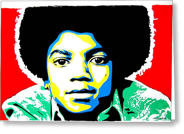 Janet Jackson Greeting Cards - Michael Jackson Greeting Card by Nancy Mergybrower