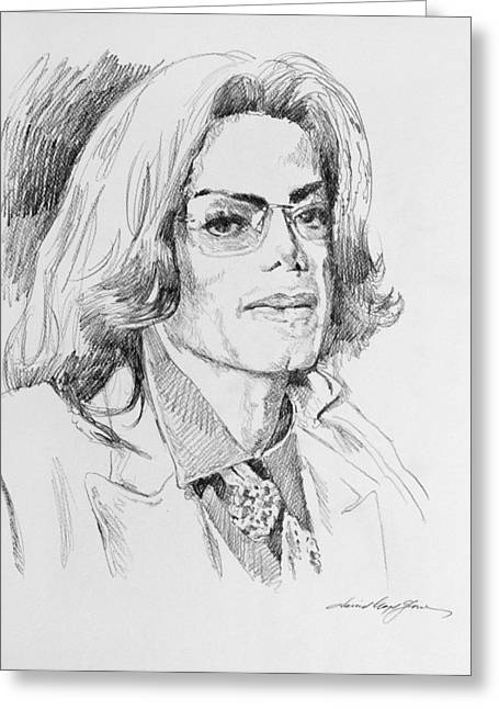Michael Jackson Drawing Greeting Cards - Michael Jackson This is It Greeting Card by David Lloyd Glover
