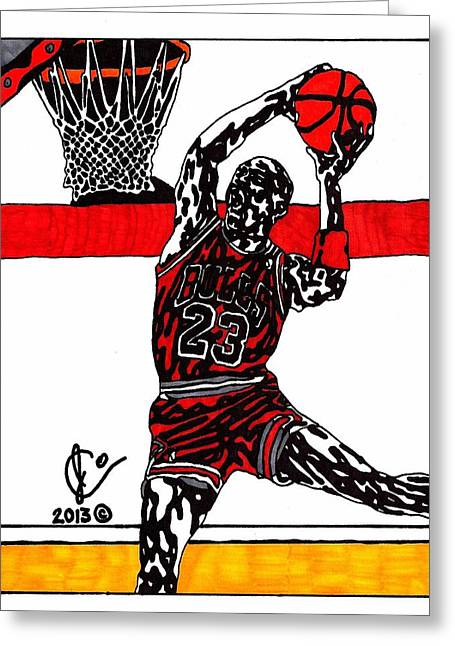 Chicago Bulls Art Drawings Greeting Cards - Michael Jordan 3 Greeting Card by Jeremiah Colley