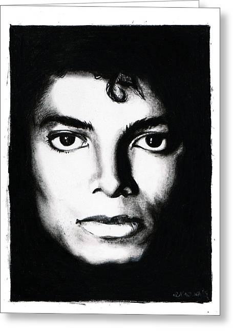 Mj Drawings Greeting Cards - Michael Portrait Greeting Card by Elizabeth Moug