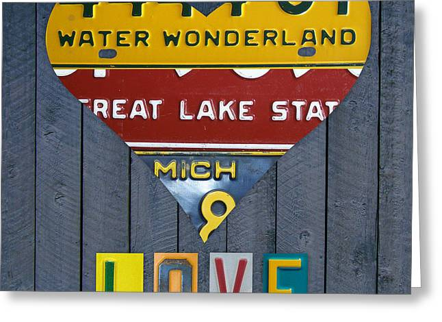 Upper Peninsula Greeting Cards - Michigan Love Heart License Plate Art Series on Wood Boards Greeting Card by Design Turnpike