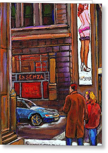 St.catherine Street Greeting Cards - Mid Afternoon Winter Stroll St Catherine Street La Senza Corner Montreal Art Carole Spandau Greeting Card by Carole Spandau