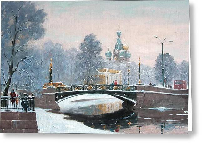 Prospects Greeting Cards - Mikhailovsky Garden Greeting Card by Alexander Alexandrovsky