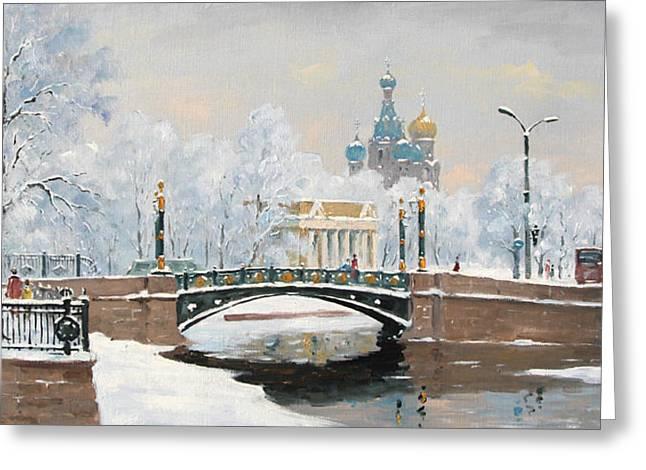 Prospects Greeting Cards - Mikhailovsky Garden. Bridge Greeting Card by Alexander Alexandrovsky