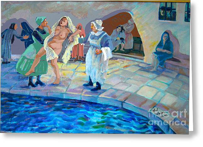 Jewish Art Greeting Cards - Mikvah Greeting Card by Shirl Solomon