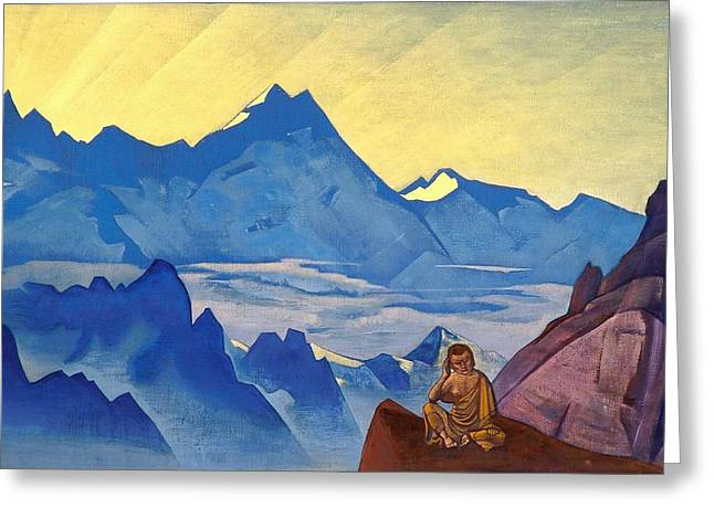 Milarepa Greeting Cards - Milarepa - the One Who Harkened Greeting Card by Nicholas Roerich
