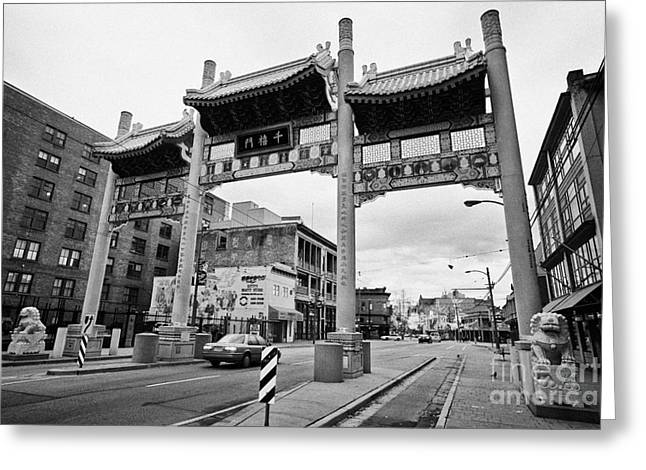 North Vancouver Greeting Cards - Millennium Gate to Chinatown Vancouver BC Canada Greeting Card by Joe Fox