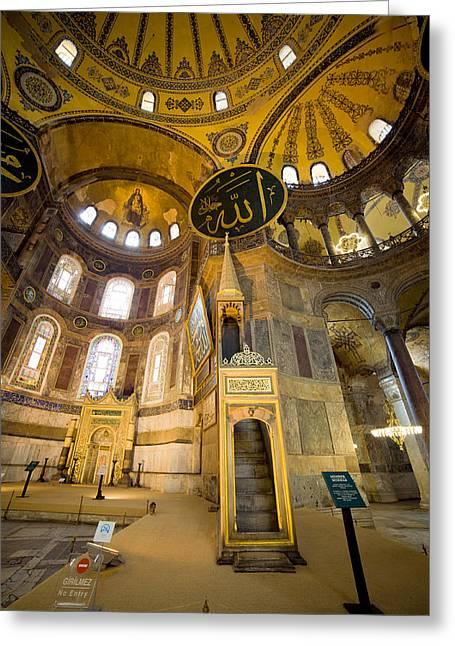 Hagia Sofia Greeting Cards - Mimbar and Mihrab in the Hagia Sophia Greeting Card by Artur Bogacki