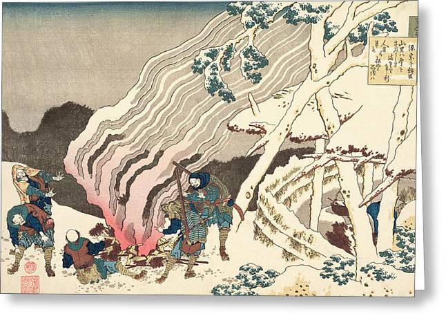 Block Print Paintings Greeting Cards - Minamoto no Muneyuki Ason Greeting Card by Hokusai