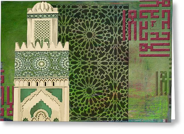 Grande Greeting Cards - Minaret of Hassan 2 Mosque Greeting Card by Corporate Art Task Force