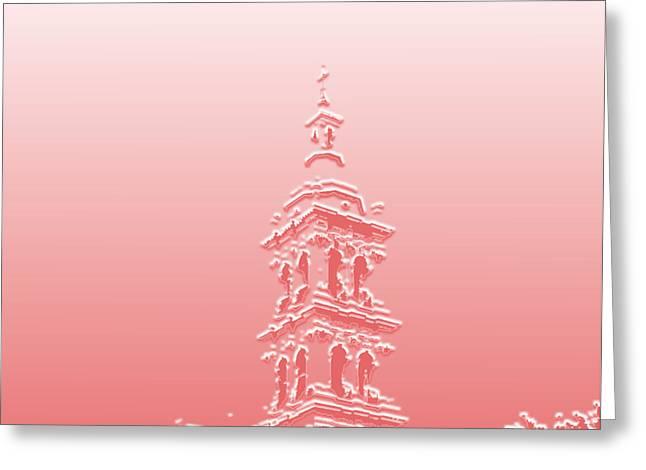 Jesus Greeting Cards - Minaret  Greeting Card by Sheela Ajith