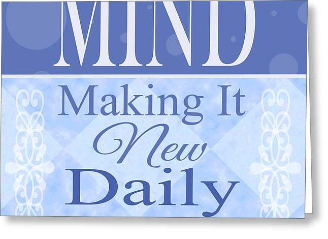 New Mind Digital Art Greeting Cards - Mind Buseyism By Gary Busey - Original Typography Artwork Greeting Card by Buseyisms Inc Gary Busey