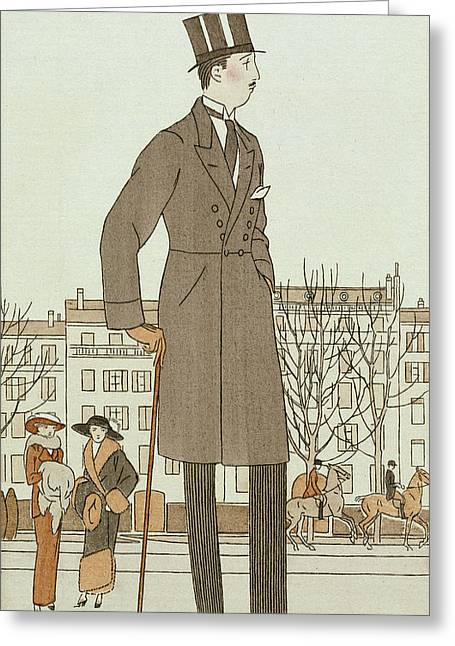 Striped Drawings Greeting Cards - Mise dun jeune homme Greeting Card by French School