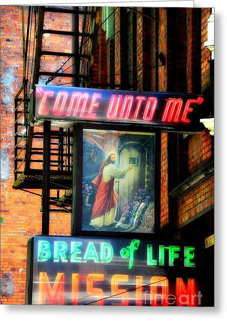 Metaphor For Life Greeting Cards - Mission Statement 2 Greeting Card by Newel Hunter