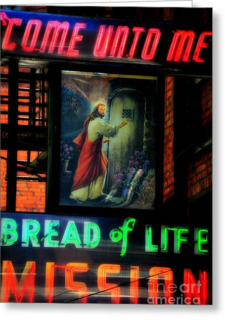 Metaphor For Life Greeting Cards - Mission Statement  Greeting Card by Newel Hunter
