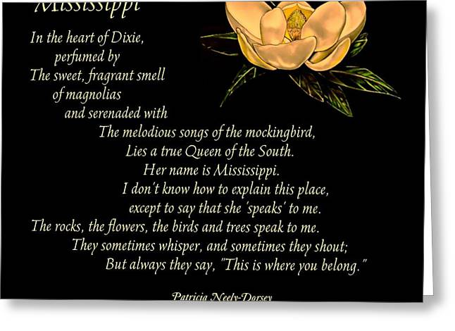 Neely Greeting Cards - Mississippi - Poetry Greeting Card by Patricia Neely-Dorsey