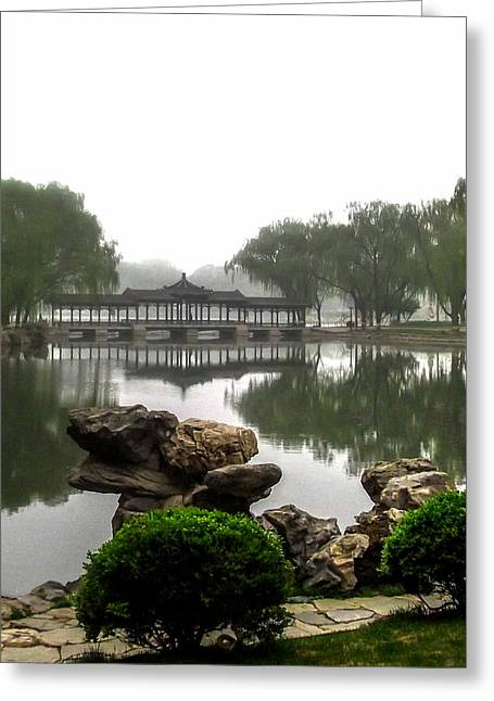 Yun Qing Fu Greeting Cards - Misty Morning Greeting Card by  Qing