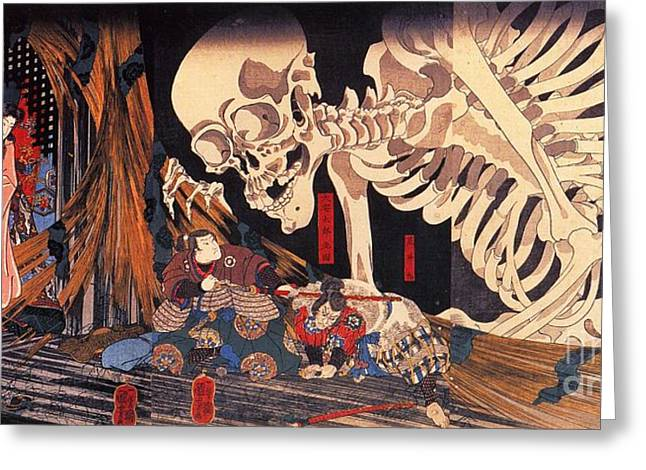 Master Piece Greeting Cards - Mitsukini defying the Skeleton Greeting Card by Pg Reproductions