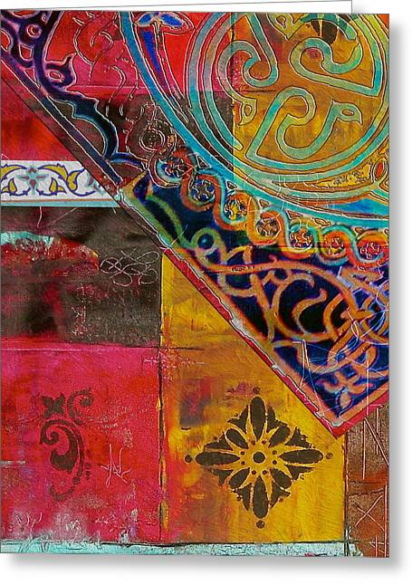 Calligraphy Print Greeting Cards - Mixed Motifs 9B Greeting Card by Corporate Art Task Force