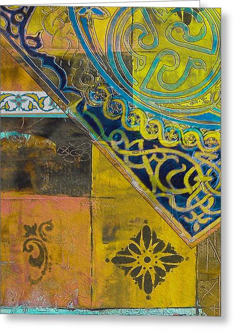 Calligraphy Print Greeting Cards - Mixed Motifs 9D Greeting Card by Corporate Art Task Force
