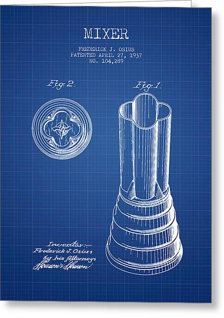 Shakers Greeting Cards - Mixer Patent from 1937 - Blueprint Greeting Card by Aged Pixel