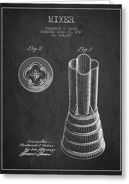 Shakers Greeting Cards - Mixer Patent from 1937 - Dark Greeting Card by Aged Pixel