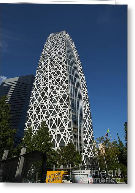 Cocoon Greeting Cards - Mode Gakuen Cocoon Tower Greeting Card by David Bearden