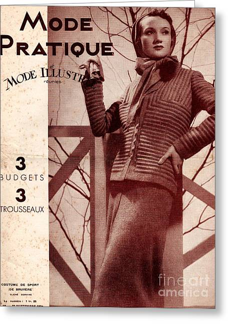 Catalog Greeting Cards - Mode Practique 1930s France Womens Greeting Card by The Advertising Archives