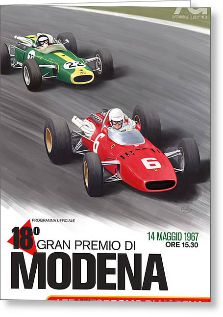 Rally Greeting Cards - Modena Gran Premio 1967 Greeting Card by Nomad Art And  Design