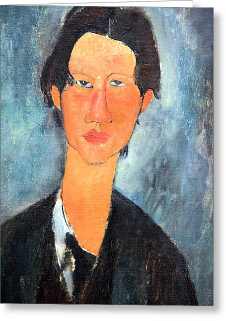 Modigliani Photographs Greeting Cards - Modiglianis Chaim Soutine Up Close Greeting Card by Cora Wandel