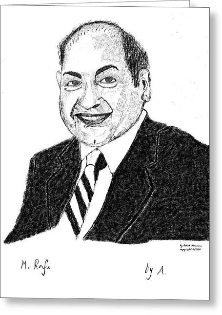 Hand Drawn Greeting Cards - Mohammed Rafi Sketch Greeting Card by Ashok Naraian