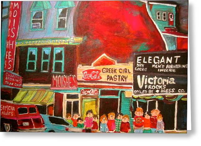 Michael Litvack Greeting Cards - Moishes Steak House 1960s Montreal Memories Greeting Card by Michael Litvack