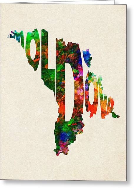 Romania Greeting Cards - Moldova Typographic Watercolor Map Greeting Card by Ayse Deniz