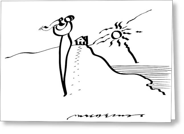 Footprints Drawings Greeting Cards - Mom With Baby And Sun Greeting Card by Vince MacDermot